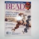 Bead and Button 2012/október, Könyv, újság, Újság, VÉGKIÁRUSÍTÁS !!!  Színvonalas , érdekes szakirodalom gyöngyfűzők számára a méltán világhírű Bead an..., Alkotók boltja