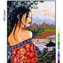 Kínai nő  - előfestett gobelin alap, Textil, Vegyes alapanyag, Festett tárgyak, festészet, Festékek, Festő szerszámok, Ez a gobelin minta 40x50cm (teljes méret), 100%-os pamut, keményített,44/cm2-es, fehér gobelin alap..., Alkotók boltja