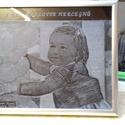 Charlotte hercegnő (Saját kézzel gravírozott kép), Üveg, Üvegművészet, Üveggravírozás,  Charlotte hercegnő (Saját kézzel gravírozott kép) leírása késztermék, azonnal szállítható  Egy éde..., Alkotók boltja