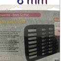 Kisbetű betűbeütő Gothic készlet 8  mm Beadsmith, Angol abc  27 db Gothic kisbetük tipus 8 mm-es  Leírás Acélhoz, fémhez és fához használható..., Alkotók boltja