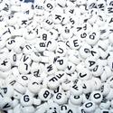 Betűgyöngy (7x3,5 mm/1 db), Gyöngy, ékszerkellék, Alkotók boltja