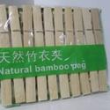 Bambuszcsipesz (60 mm/20 db), Fa, Famegmunkálás, Egyéb fa,  Bambuszcsipesz - 4 drótos  Mérete: 60x10 mmAnyaga: natúr fa, nem pácolt, nem kezelt  Az ár 20 dara..., Alkotók boltja