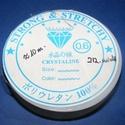 Gumis damil (Ø 0,6 mm/1 db) - színtelen, Gyöngy, ékszerkellék,  Gumis damil - színtelenKiváló minőségű, rugalmas, fűzésre alkalmas damil.Mérete: Ø 0,6 mm..., Alkotók boltja