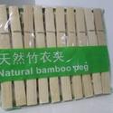 Bambuszcsipesz (60 mm/20 db), Fa, Egyéb fa,  Bambuszcsipesz - 4 drótos  Mérete: 60x10 mmAnyaga: natúr fa, nem pácolt, nem kezelt  Az ár 20 dara..., Alkotók boltja