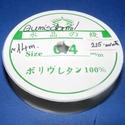 Gumis damil (Ø 0,4 mm/1 db) - színtelen, Gyöngy, ékszerkellék, Ékszerkészítés,  Gumis damil - színtelen  Kiváló minőségű, rugalmas, fűzésre alkalmas damil.Mérete: Ø 0,4 mmA teker..., Alkotók boltja
