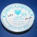 Gumis damil (Ø 0,7 mm/1 db) - színtelen, Gyöngy, ékszerkellék, Ékszerkészítés,  Gumis damil - színtelenKiváló minőségű, rugalmas, fűzésre alkalmas damil.Mérete: Ø 0,7 mmA tekercs..., Alkotók boltja