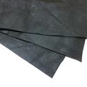 Valódi bőr lap fekete A4, Fekete színű valódi bőr lap. 20 x 30 cm Vastag...