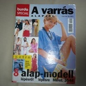 BURDA Special  A varrás alapjai, 1996. kiadású magazin 51 oldal, melléklettel.