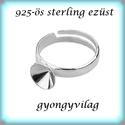 925-ös sterling ezüst gyűrű alap EGY 05-8 állítható méret, Gyöngy, ékszerkellék, Fém köztesek, EGY 05-8  925-ös valódi ezüst (bevizsgált) gyűrű alap  8mm-es rivolihoz .  1 db / csomag  Mérete áll..., Alkotók boltja