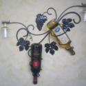 2-es fali bor-pohártartó. , , Fémmegmunkálás, ötvösség, Megrendelhető ez a kézzel készített egyedi bor-pohártartó, két üveg bor tárolására alkalmas, és két..., Alkotók boltja