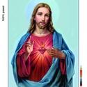 Előfestett gobelin alap - Jézus szíve, Dekorációs kellékek, Ez a gobelin minta 45x60cm (teljes méret), 100%-os pamut keményített gobelin alapanyagra festve kész..., Alkotók boltja