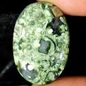 Riolit (szemjáspis) ovál kaboson, Gyöngy, ékszerkellék, Cabochon, Ékszerkészítés, 44.7 Cts. természetes zöld Riolit (más néven szemjáspis vagy esőerdőjáspis)   Származási hely: Indi..., Alkotók boltja