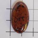 Mahagóni obszidian 1, Gyöngy, ékszerkellék, Cabochon,   Méretek: 27mmX15mm , Alkotók boltja