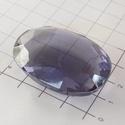 Sapphire 1 , Gyöngy, ékszerkellék, Cabochon, AAA+++ minőségű, tanzanit színű , kicsiszolt sapphire drágakő.  Ezek a kövek kicsit vastagabbak, de ..., Alkotók boltja