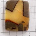 SEPTARIAN JASPER 6, Gyöngy, ékszerkellék, Cabochon, Rendkívül különleges ez a féldrága kő.  Csodálatos rajzolata , színei teljesen elvarázsolt..., Alkotók boltja